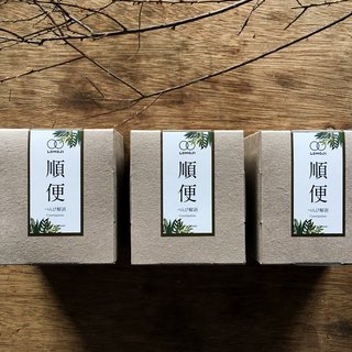 Three boxes of group purchase price smooth defecation [30 days of tea maintenance) Lemu set 100% natural Han Fang tea