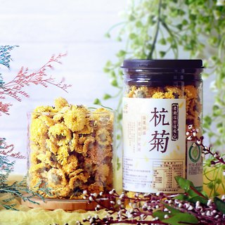 Golden Chrysanthemum / Chrysanthemum Canned 45g (Pre-order)