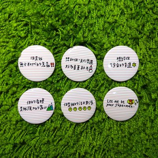 Flower big nose whispering text badge (4.4cm) red line a total of 6 models