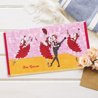 珂之珂芭蕾 | Don Quixote Ballet Small Towel