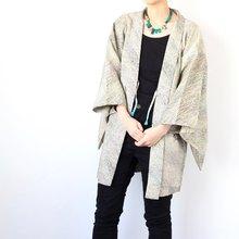 34e21d244c5 Shibori jacket