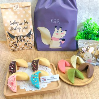 Goody Bag - Lucky Fortune Cookie Value Pack with Handmade Fortune Cookies