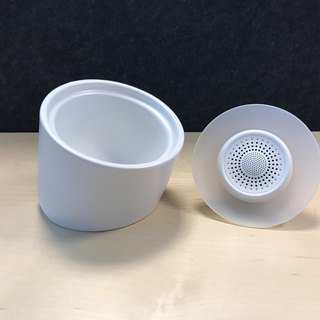 MUG+ cup cover Bluetooth audio / white (including small storage speaker / white)