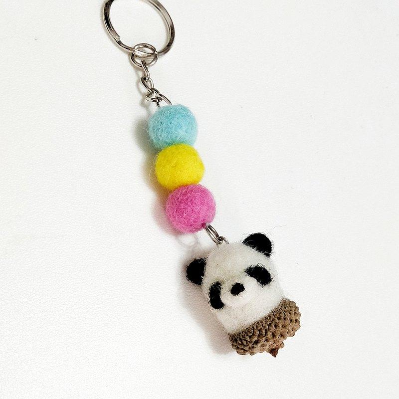 坐著橡實的動物們 -熊貓羊毛氈 鑰匙圈、吊飾