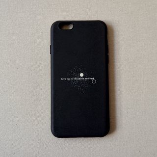 Love you to the moon and back/soft shell/text phone case