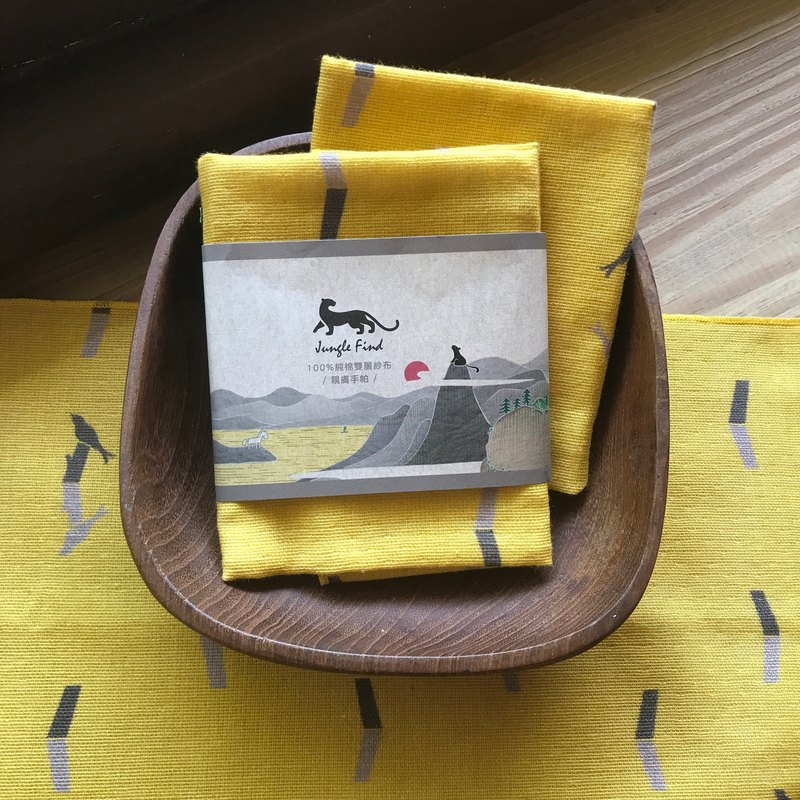 Jungle Divine Story Print - Cotton Skin Care Handkerchief - Nantou Worry Forest