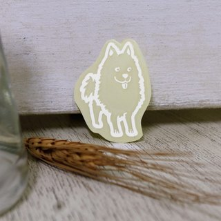 NINKYPUP reflective stickers Spitz 2.8 * 4cm