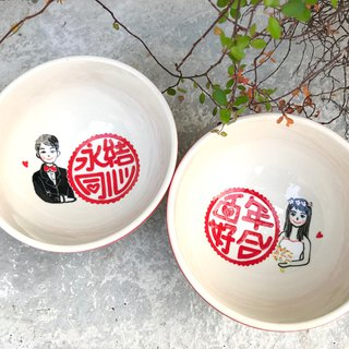 Marriage to bowl wedding gift preferred with boxed red bowl 4