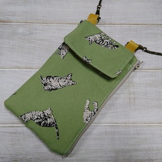 Green Handmade Windmill Cell Phone Bag - Light Reclining Bag