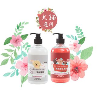 [微晶娜] Dog and cat scouring hair to reduce hair fading VIP dark dogs and cats apply (red _ white)