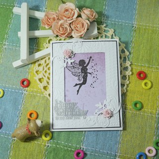 Handmade cards - birthday cards Midsummer Dance (Universal Card / birthday card / greeting card)