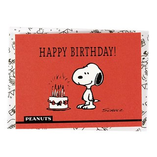 Snoopy Happy Tucker Happy Birthday (Hallmark-Peanuts - Snoopy - Stereo Card)