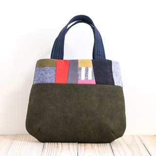 Walking Pouch - Green EH111