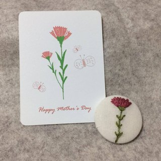 Hand embroidered carnation pin