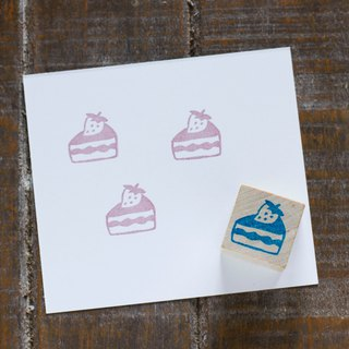 Hand Engraved Rubber Chapter Strawberry Cake Stamp Stationery