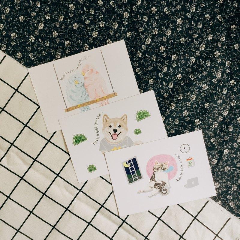 寵物明信片