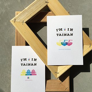 Tainan design CMYK series of environmental Nice postcards