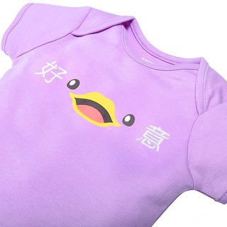 Baby Girl Baby Bodysuit Cute Hou Duckie