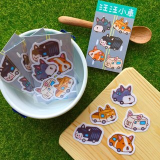 """Art of fish"" bark car - mini waterproof stickers package-SS0196"