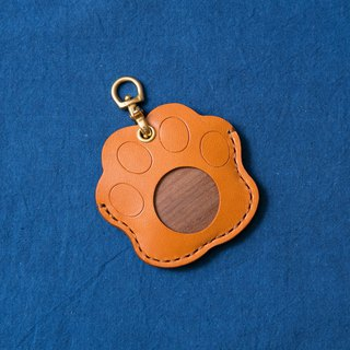 Animal Series - Gogoro Key Leather Case / Charm (Bone Ball)