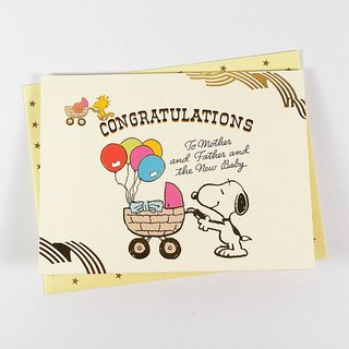 Snoopy Congratulates Mom and Dad on Happy Newborn Baby (Hallmark-Peanuts - Snoopy - Three-dimensional Card Baby Hershey)