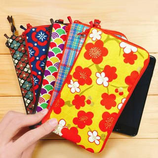 Multi-function mobile phone bag Plus (customer color) Japanese cloth custom-made *