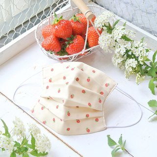 Smooth breathing handmade mask Strawberry Off-white | Reduce cloudiness of glass