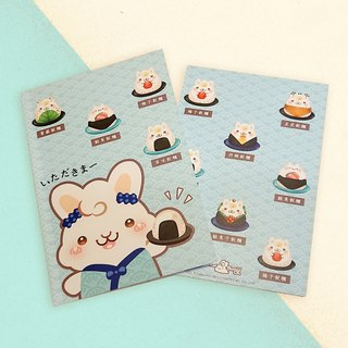 A5 Notebook - Rice Ball Rabbit