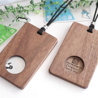 Wooden IC card case 【Mal】 round shape