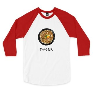Niu - white / red - seven - point baseball T - shirt