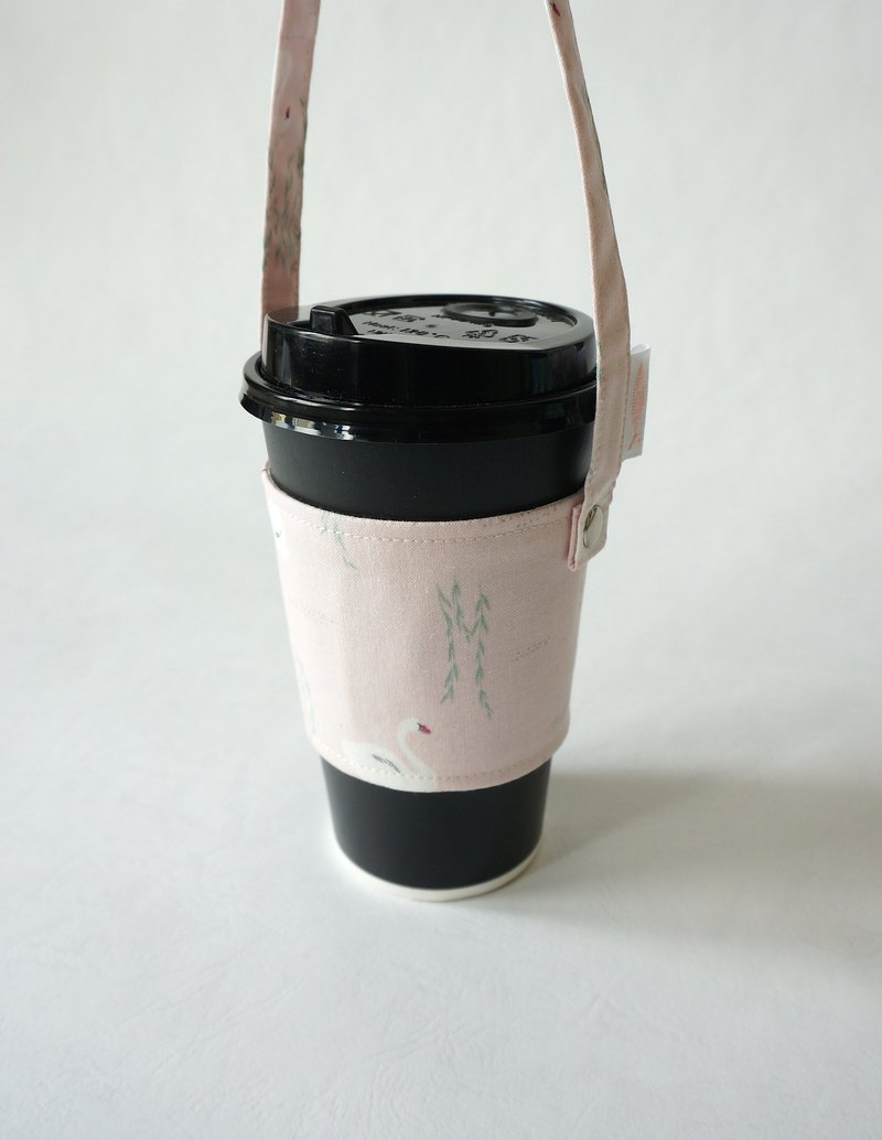 /天鵝湖// 環保杯袋/飲料提袋/杯套