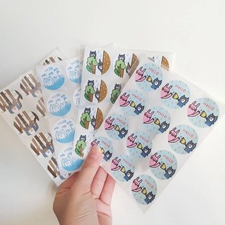 Ning's paper tape - round stickers