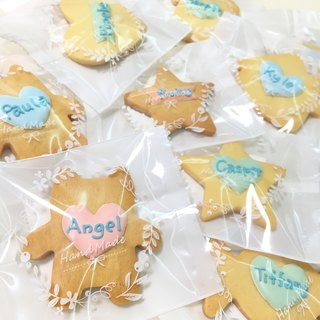 A little cute sweet chocolate text icing biscuits 10 pieces (original / cocoa)
