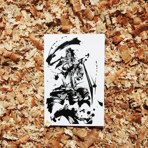 "Stickers ""Sarutobi Sasuke"" (white)"