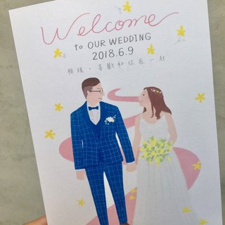 Two-fold wedding invitation wedding card / wedding program (including printing)