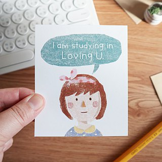 Card - I am studying in Loving U /Girl Ver. - Pun Intended