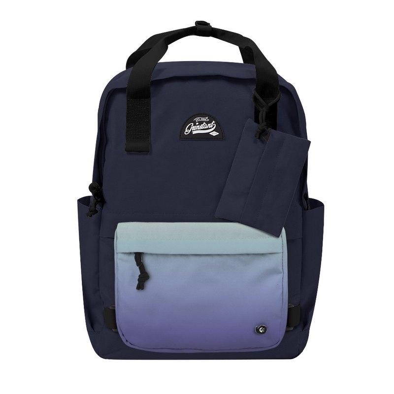 Grinstant混搭可拆組式15.6吋後背包 - 冒險系列 (深藍色配漸變)
