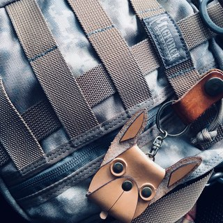 Bulldog Fashion Strap / Keyring