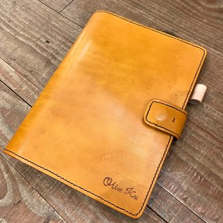 Handmade hand-dyed leather A5 20-hole loose-leaf notebook