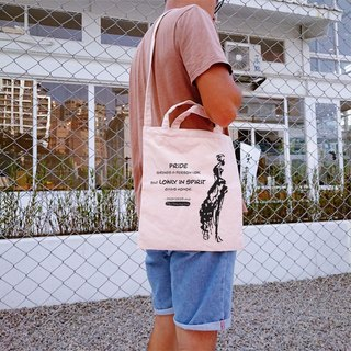Illustrator / MilkHoney-Proverbs 29.23 Venturi Style Canvas Bag