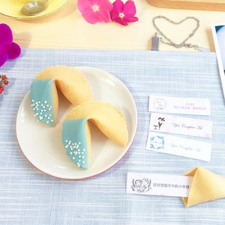 Wedding small things two rituals custom lucky cake white pearl water blue chocolate fortune cookies