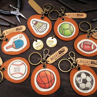 Skillful cat x city cat illustration leather - custom typing key ring (hanging) ball Ball basketball volleyball