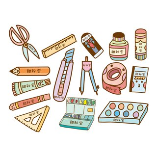 45 custom name stickers / stationery
