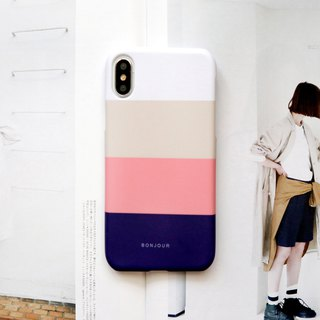 French windbreaker four-color mobile phone case