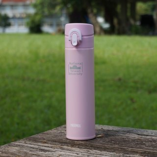 NTU x THERMOS Thermos Bottle - Powder 400ml