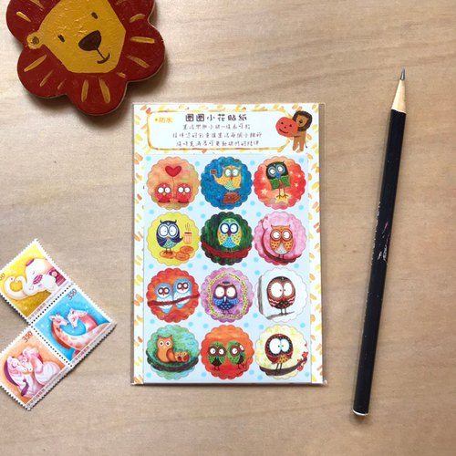 Stickers | Circle Small Stickers - Owls 2 / Waterproof Stickers