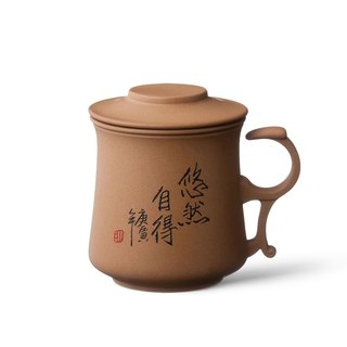Taozuofang│Inscription Concentric Cup