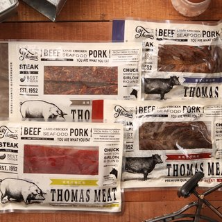 Integrated dried meat gift box