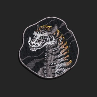 """King of the jungle"" Tiger Patch Design"