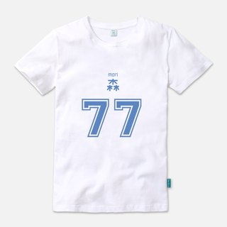 Mori player with back number 77 (blue version) - Neutral short-sleeved T-shirt